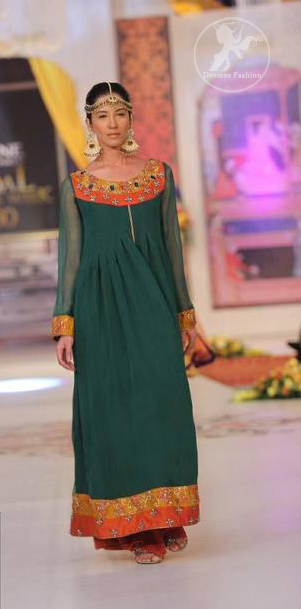 Bottle Green Anarkali Frock and Trouser