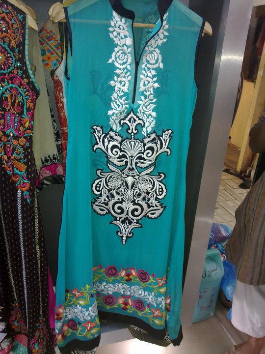 Buy Pakistani Designer Dress – Ferozi Aline Casual Cloths